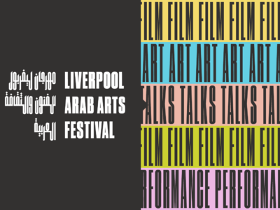 Call for Proposals - Liverpool Arab Arts Festival 2021, deadline 4 December 2020
